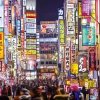 viaggio di nozze -Tokyo